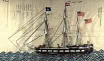 The whaleship Manhattan watercolor
