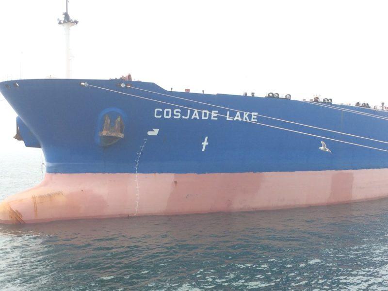 Cosjade Lake 1