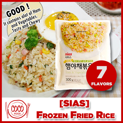Qoo10 - [Buy 5 free shipping] [SIAS] Frozen Fried Rice (7 flavors) : Korean Food