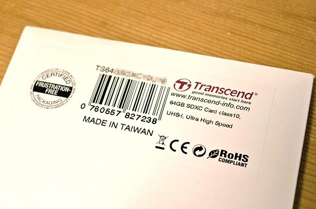 SDカード64GB-2