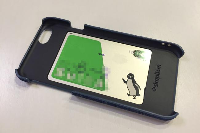 iphoneケースICカード-9