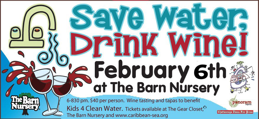 save-water-drink-wine-2016