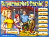 Supermarket Mania 2 Intro