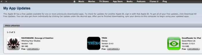iTunes Updates