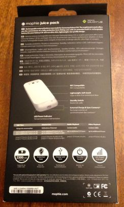 Gear Diary Mophie Juice Pack for Samsung Galaxy SIII Hands On Review photo