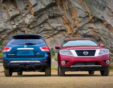 2014 Nissan Pathfinder front/rear