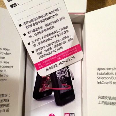 geardiary-oaxis-inkcase-eink-iphone5.02