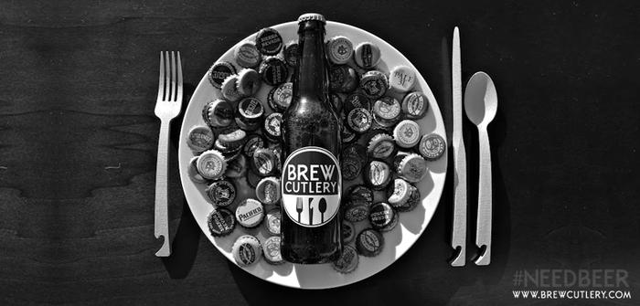 brew cutlery