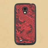 Samsung-Galaxy-S4-and-S5-Phone-Case-Leather-Cloud-Dragon.png