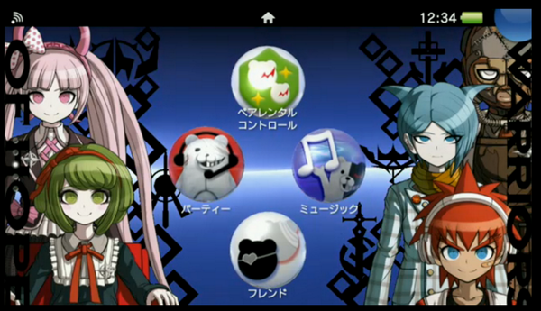 ps-vita-custom-theme