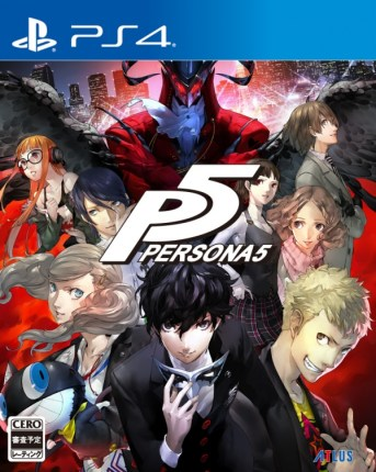 persona-5-japanese cover