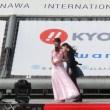 沖縄国際映画祭2013のレッドカーペットで有名出演者を観て来た! (3)