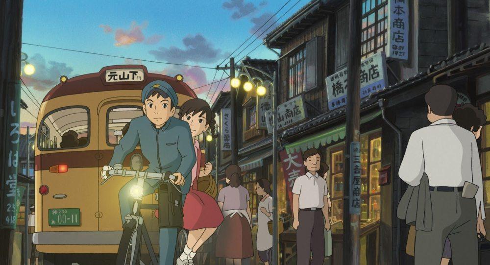 miyazaki, studio Ghibli