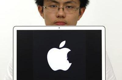La verdad detrás del famoso logo en tributo a Steve Jobs