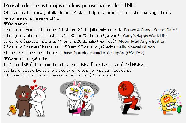 regalos-stickers-line