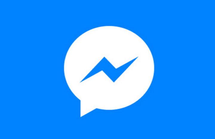 Facebook comenzó a probar una característica en Messenger que permite ahorrar data