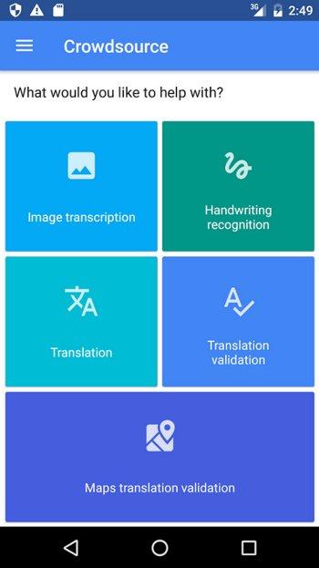 crowdsource-google-tasks