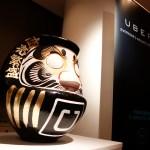Uberの東京での正式サービス開始記念・2000円分のお試しプレゼント