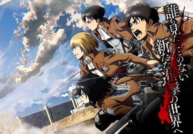 AttackOnTitanOnline