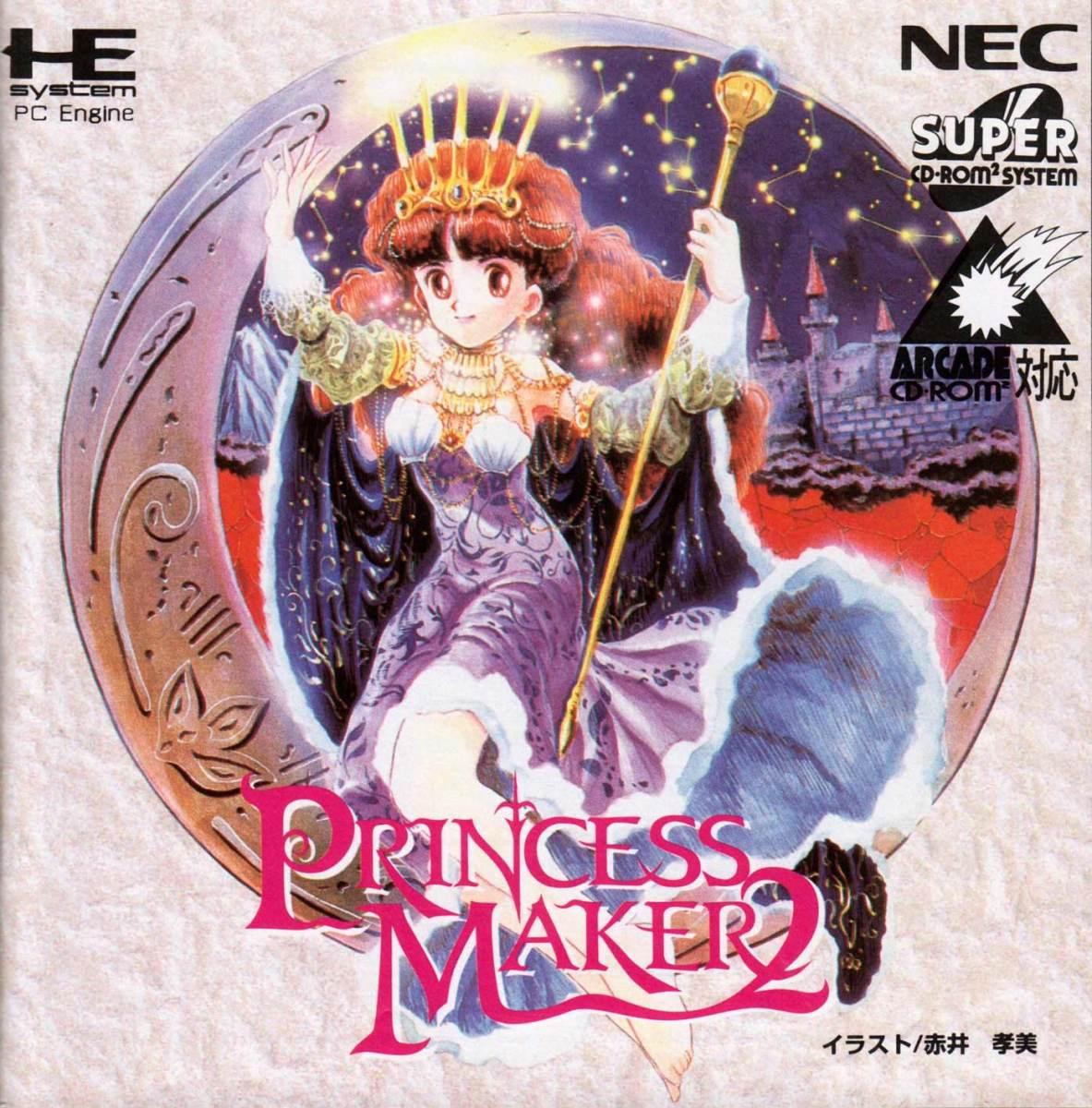 Princess Maker 2 Review | Retro PC Game | Simulation Game | Life Sim | Anime Game