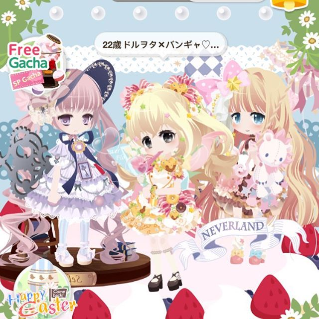 CocoPPaPlay Dressup Game Review