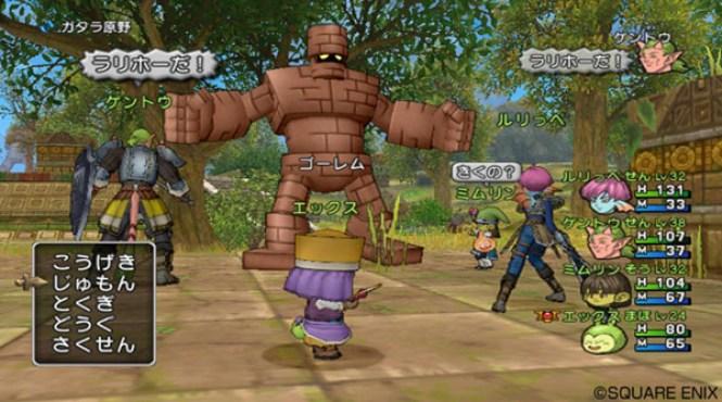 'Dragon Quest X' está gratis para Wii U en Japón hasta finales de mes