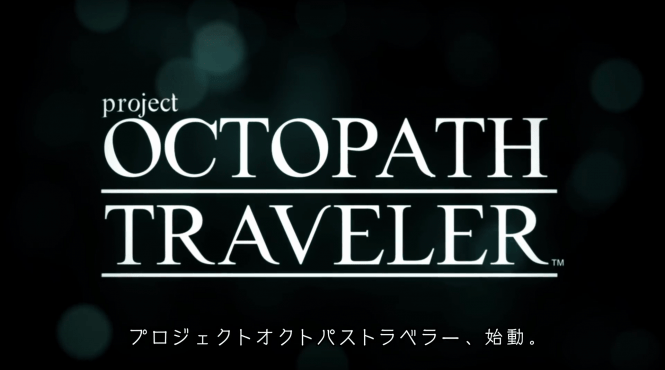 Analizando el tráiler de 'project Octopath Traveler'