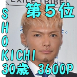 exile_5