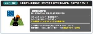 batch_スクリーンショット 2016-04-26 2.08.20
