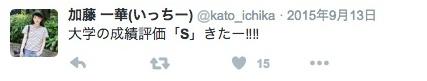 batch_スクリーンショット 2016-05-12 7.28.53