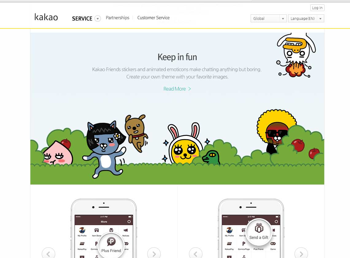 Nov. 2015 screenshot of the Kakao website