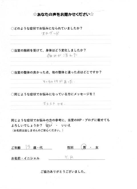 shashin0051