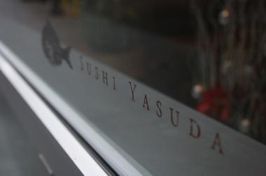 Yasudasign
