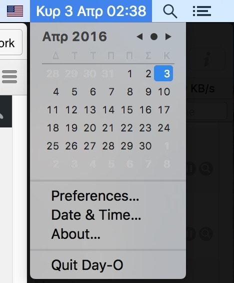 Screenshot 2016-04-03 02.39.03