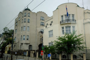 The Serbian Embassy, too bad the flag is furled in photo. Memorial plaque in front of the building.