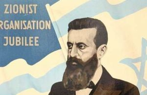 Herzl Zionist Organization
