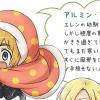 アルミン(井上麻里奈)の名言がカッコイイ!進撃!巨人中学校5話の感想も。