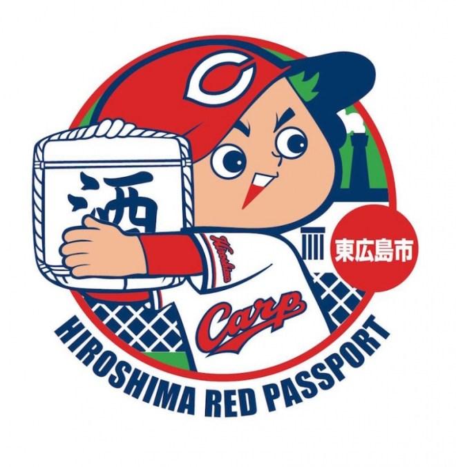 Higashi-hiroshima-shi [東広島市]