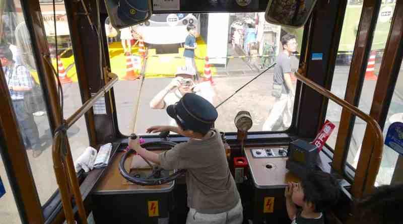 Hiroden Streetcar Festival - 05