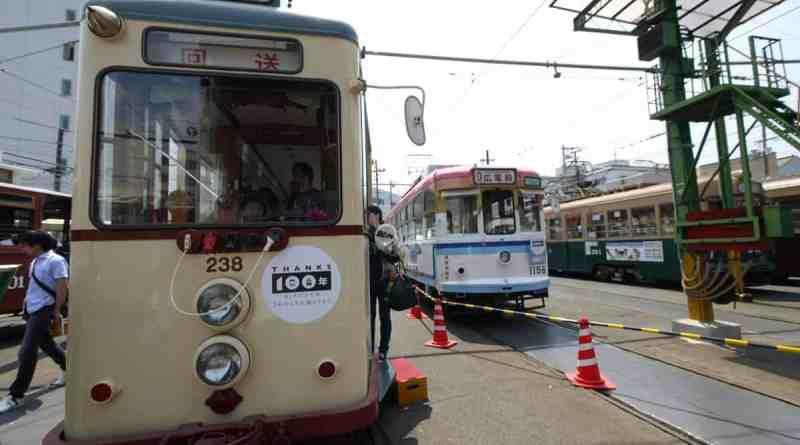 Hiroden Streetcar Festival - 13