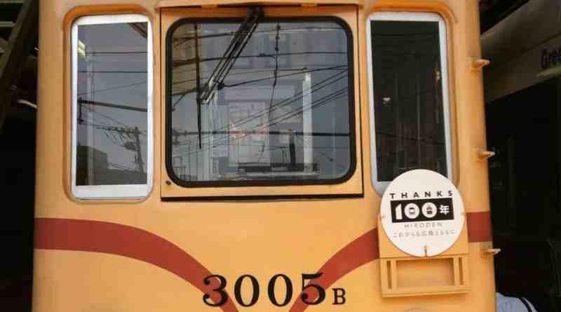 Hiroden Streetcar Festival - 16