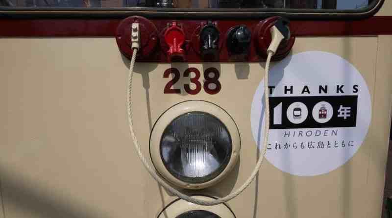 Hiroden Streetcar Festival - 20