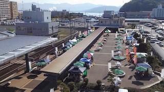 hiroshima minato marche