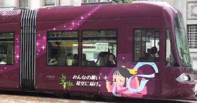 Hiroden tanabata tram in Hiroshima, Japan