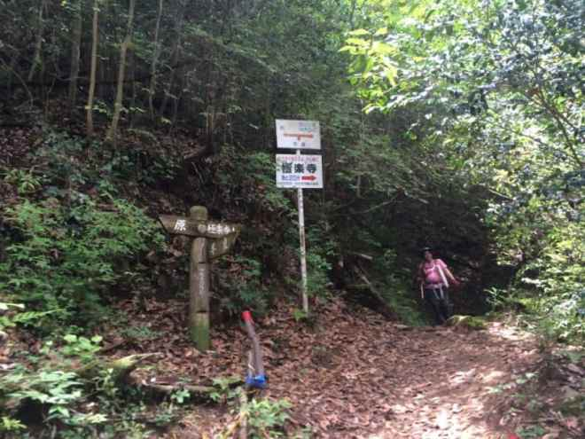 (21) The trail intersects with the Hara Route [原コース]
