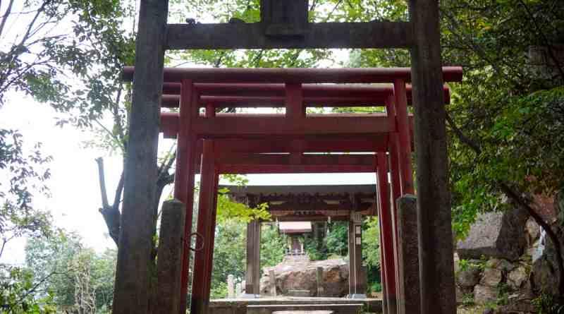 Kinkō Inari Shrine - 22