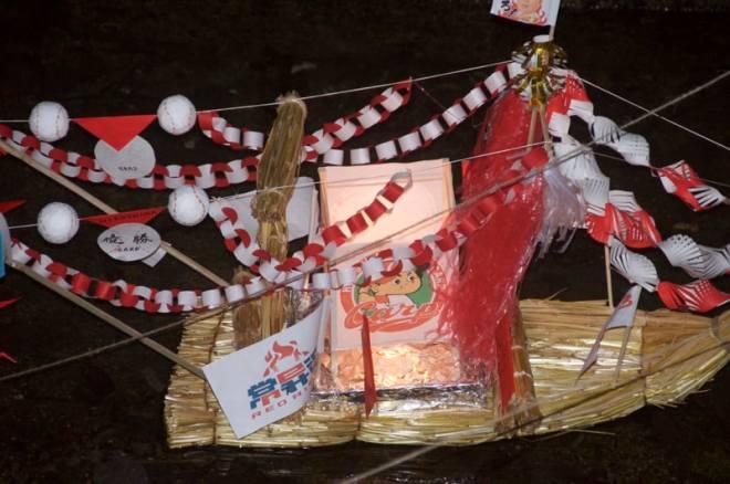 KIrikushi Okangensan - Hiroshima Carp themed boat