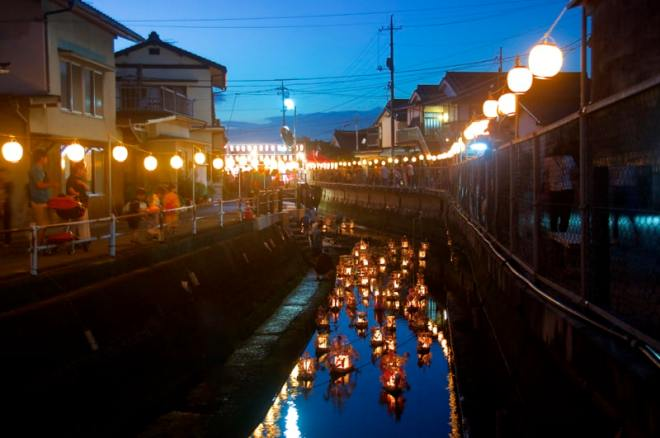 Kirikushi Okangensan - 20