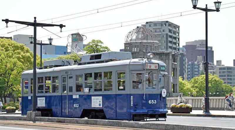 a-bombed tram
