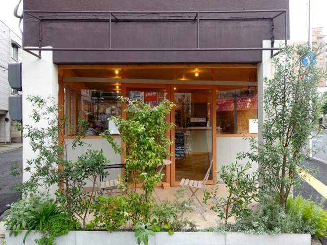 cafe luster in ushita, hiroshima (entrance)